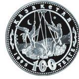 Abay Kunanbayev – Love – 100 Tenge – Kazakhstan – silver coin