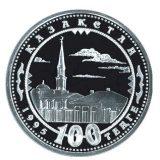 Abay Kunanbayev – Medrese – 100 Tenge – Kazakhstan – silver coin