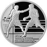 World boxing champs Almaty 2013 – 100 Tenge – Kazakhstan – silver coin