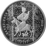 Aldar-Kose – 50 Tenge – Kazakhstan – nickel coin in OVP