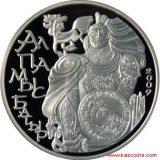 Alpamys Batyr – 500 Tenge – Kazakhstan – silver coin