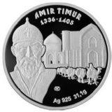 Amir Timur – 100 Tenge – Kazakhstan – silver coin