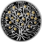 Homeland of Apples – 500 Tenge – Kazakhstan – silver coin with gilding