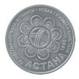 Astana – new capital of Kazakhstan – 20 Tenge – Kazakhstan – nickel coin
