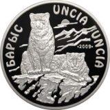 Uncia Uncia (snow leopard) – 100 Tenge – Kazakhstan – silver coin