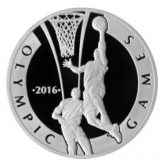 Basketball – Olympic Games 2016 – 100 Tenge – Kazakhstan – silver coin