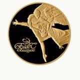 Belarusian ballet – 2006 – Belarus – gold coin