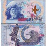 Kazakhstan – Falconer (Berkutchi) – 2011 – test (specimen) banknote