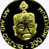 Dancing Mask – Kingdom of Bhutan – 1997 – gold coin