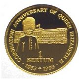 Coronation Anniversary of Queen Elizabeth II – 1995 – Kingdom of Bhutan – gold coin