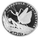 Hierodula Tenuidentata – 50 Tenge – Kazakhstan – nickel coin in OVP