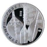 Dombra – 500 Tenge – Kazakhstan – silver coin