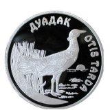 Otis Tarda – 500 Tenge – Kazakhstan – silver coin
