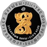 Elk's Head – 500 Tenge – Kazakhstan – silver coin