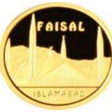 Faisal Mosque – 500 Tenge – Kazakhstan – gold coin