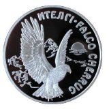 Falco Cherrug – 500 Tenge – Kazakhstan – silver coin