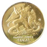 Angel & Dragon – Isle Of Man – 1994 – gold coin