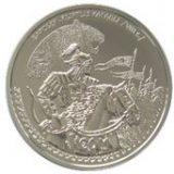 Barsbek – Kyrgyz kagan – 1 Som – Kyrgyzstan – nickel coin in Mint capsule