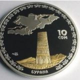 Burana – 10 Som – Kyrgyzstan – silver coin with gold