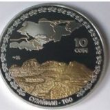 Sulayman Too – 10 Som – Kyrgyzstan – silver coin with gold