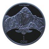 Khan-Tengri Peak – 1 Som – Kyrgyzstan – nickel coin in Mint capsule