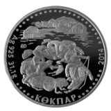 Kokpar – 500 Tenge – Kazakhstan – silver coin