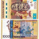Kazakhstan – 1000 Tenge – 2013 – Kultegin – banknote in FOLDER