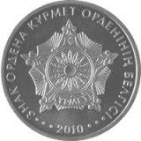 Sign of Kurmet insignia – 50 Tenge – Kazakhstan – nickel coin in OVP