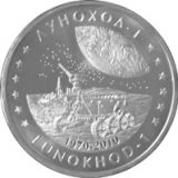 Lunokhod – 1 – 50 Tenge – Kazakhstan – nickel coin in OVP
