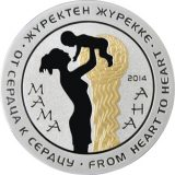 Mother – 500 Tenge – Kazakhstan – silver coin