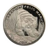 Felis Manul – 50 Tenge – Kazakhstan – nickel coin in OVP