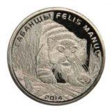 Felis Manul – 50 Tenge – Kazakhstan – nickel coin