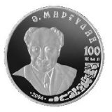 100th anniversary of A. Margulan – 50 Tenge – Kazakhstan – nickel coin