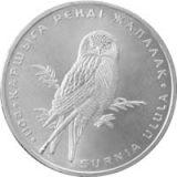 Surnia Ulula (Hawk Owl) – 50 Tenge – Kazakhstan – nickel coin