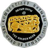 Golden deer – 500 Tenge – Kazakhstan – silver coin