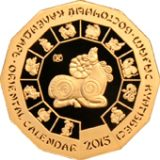 Year of Goat – 500 Tenge – Kazakhstan – gold coin