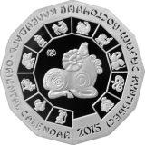 Year of Goat – 500 Tenge – Kazakhstan – silver coin