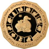 Year of Horse – 500 Tenge – Kazakhstan – gold coin