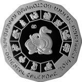 Year of Horse – 500 Tenge – Kazakhstan – silver coin