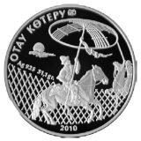 Otau Koteru – 500 Tenge – Kazakhstan – silver coin