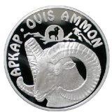 Ovis Ammon – 500 Tenge – Kazakhstan – silver coin