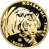 Tiger – 500 Tenge – Kazakhstan – gold coin