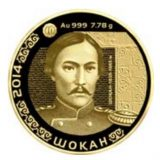 Shokan – 500 Tenge – Kazakhstan – gold coin
