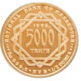 Great Silk Road – 5000 Tenge – Kazakhstan – 1/2 oz – gold coin