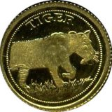 Tiger – Somalia – 2004 – gold coin