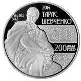 200th Anniversary of Taras Shevchenko – 500 Tenge – Kazakhstan – silver coin