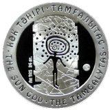 The Sun God – 500 Tenge – Kazakhstan – silver coin