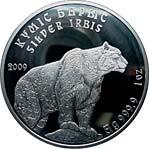 Silver Irbis – 1 Tenge – Kazakhstan – 1 oz – silver coin (2016)