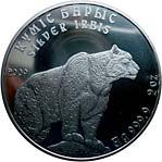 Silver Irbis – 2 Tenge – Kazakhstan – 2 oz – silver coin (2009)