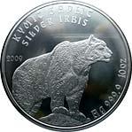 Silver Irbis – 10 Tenge – Kazakhstan – 10 oz – silver coin (2014)